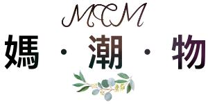 MCM 媽潮物